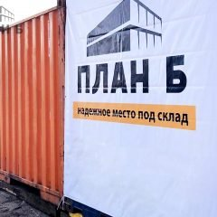 ул. Алексеевская, 3 (18 км МКАД)